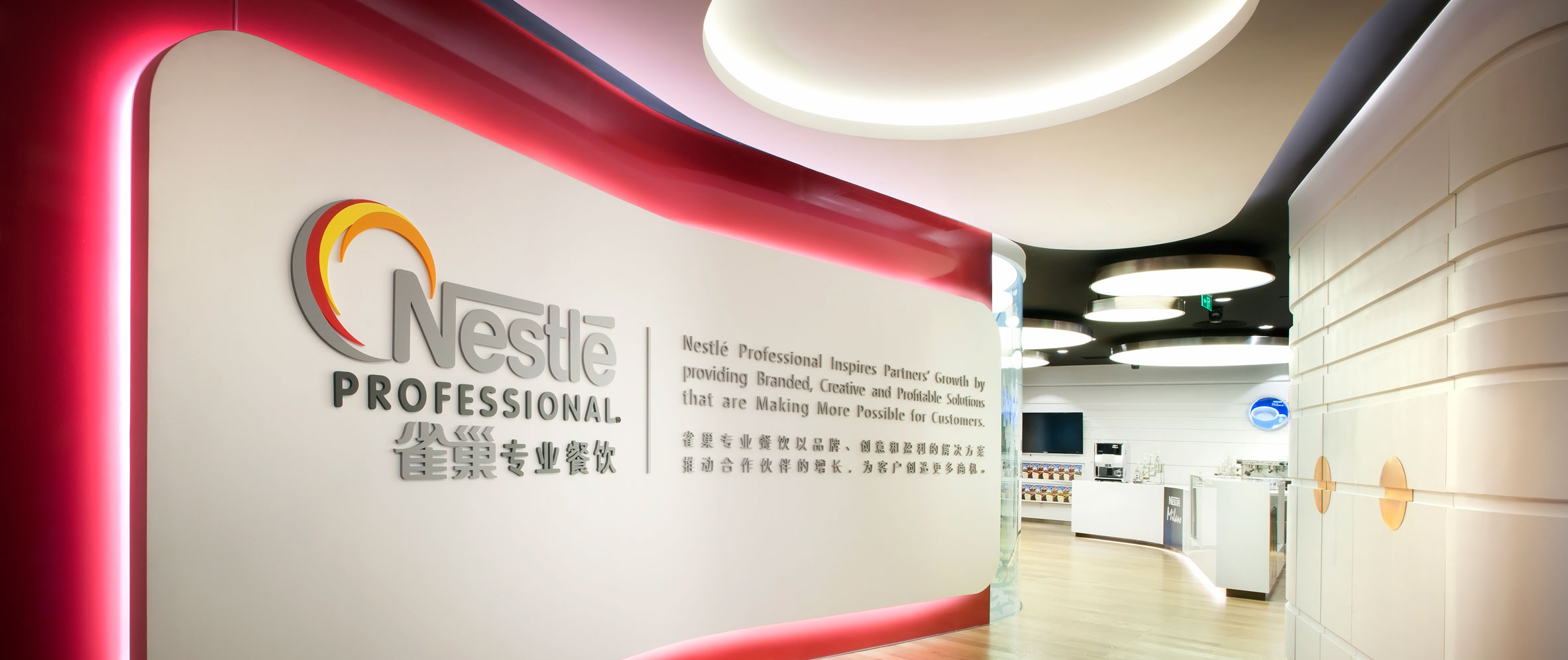 NestleBJC1